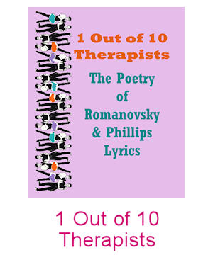 1 Out Of 10: The Poetry of R&P Lyrics
